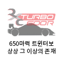 125_mainlink_RXCTURBO600R